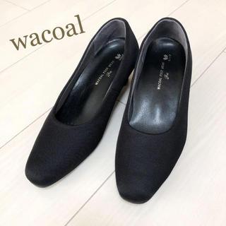 Wacoal - 新品同様!定価26000円 ワコール 22.5 本革 日本製 パンプス