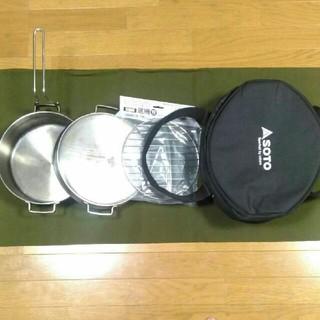 シンフジパートナー(新富士バーナー)のSOTOステンレスダッチオーブン10インチデュアル 3点セット(調理器具)