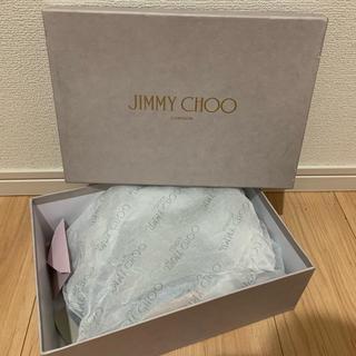 ジミーチュウ(JIMMY CHOO)のjimmy choo(ハイヒール/パンプス)