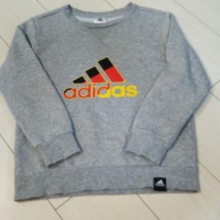 adidas - アディダス 130