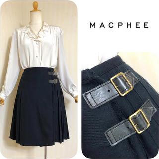 MACPHEE - マカフィー ◆ 牛革ベルト巻きスカート ◆ トゥモローランド