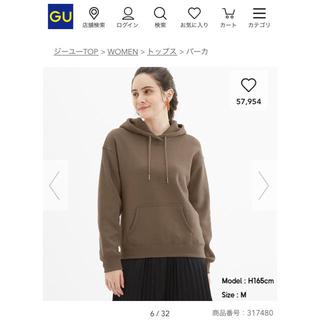 GU - gu  スウェットプルパーカ(長袖)  1度のみ使用