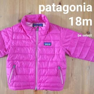 patagonia - [patagonia/18m]ダウンジャケット!人気のピンク!