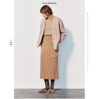 Drawer - ドゥロワー   2019aw   ニットスカート 新品未使用