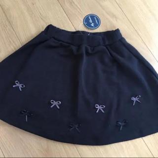 motherways - 新品 マザウェイズ リボンたくさん スカート  110