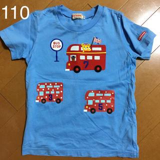 mikihouse - 難あり ミキハウス*水色 半袖 Tシャツ 110