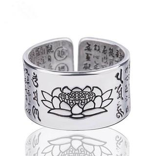 リング 蓮の花 フリーサイズ(リング(指輪))