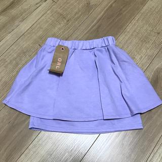 グレイル(GRL)のGRL♡ペプラムスカート(ミニスカート)