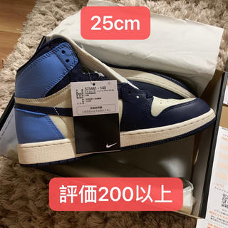 ナイキ(NIKE)の【新品/25cm】NIKE AIR JORDAN 1 HIGH OG GS(スニーカー)