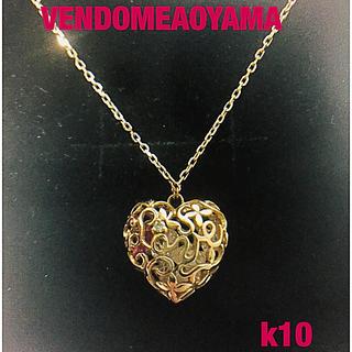 Vendome Aoyama - (美品)ヴァンドーム アオヤマ k10 透かしキラキラハート ネックレス