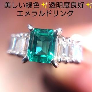 あんのん様専用✨エメラルド✨ ダイヤモンド リング プラチナ pt900 9号(リング(指輪))