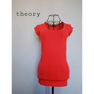 セオリー(theory)のtheory セオリー カットソー Tシャツ トレーニング ヨガ(カットソー(半袖/袖なし))