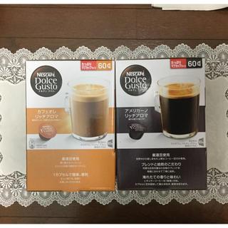 Nestle - ネスカフェ ドルチェグスト 120杯分 アメリカーノ&カフェオレ アロマリッチ