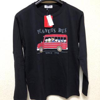 スヌーピー(SNOOPY)のスヌーピー 長袖 Tシャツ ロンT 服 メンズ レディース(Tシャツ(長袖/七分))