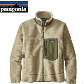 patagonia - 即完売 Patagonia パタゴニア レトロX ペリカン XLサイズ