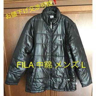 フィラ(FILA)のFILA フィラ 中綿 ジャケット L メンズ 黒(その他)