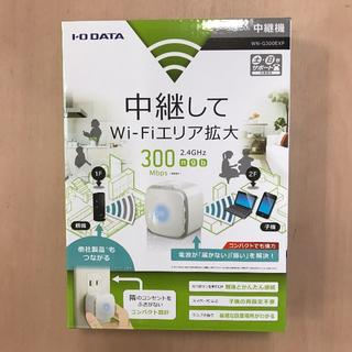 IODATA - I-O DATA 無線LAN 中継器 WN-G300EXP