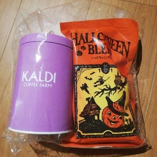 カルディ(KALDI)のカルディ 缶(容器)
