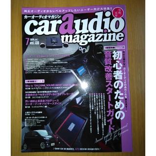 car audio magazine (カーオーディオマガジン) 2019年 0(車/バイク)