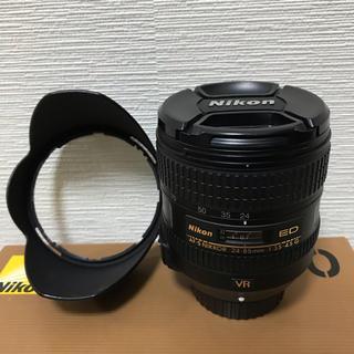 Nikon - AF-S NIKKOR 24-85mm f/3.5-4.5G ED VR