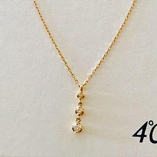 4℃ - 美品❤️4℃   ダイヤ3連 k18    イエローゴールドネックレス