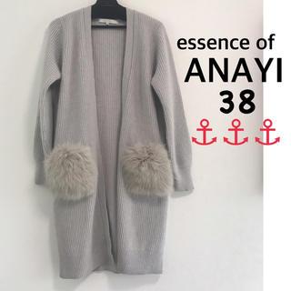ANAYI - エッセンスオブアナイ☆ANAYI☆ロングカーディガン