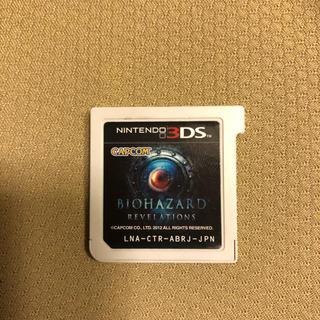 ニンテンドー3DS - 3ds バイオハザード  リベレーションズ