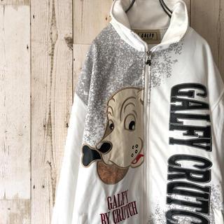 ガルフィー(GALFY)の90s ガルフィー 刺繍 ジャージ ビッグサイズ ビッグロゴ GALFY 古着(ジャージ)