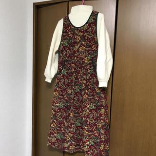 ペイズリー柄 ジャンパースカート