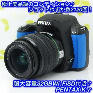 PENTAX - ★スマホ転送♪希少なオーダーメイドブルーカラー!☆ペンタックス K-r★