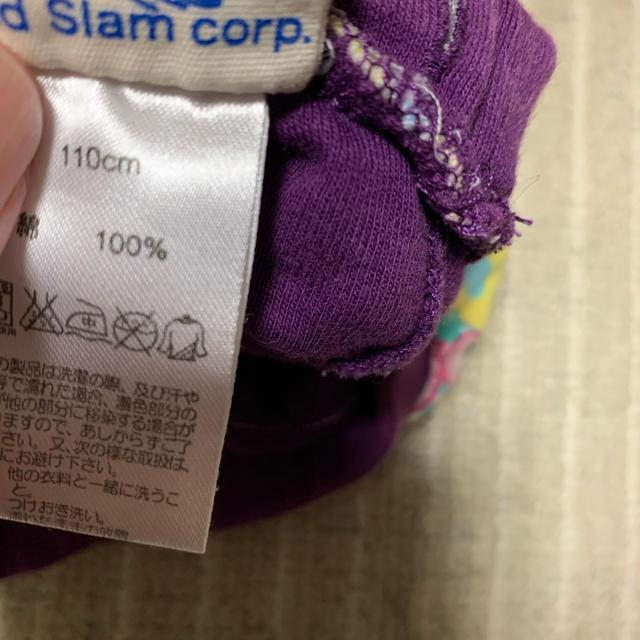 JAM(ジャム)のJAM ショーパン キュロット 110センチ キッズ/ベビー/マタニティのキッズ服女の子用(90cm~)(パンツ/スパッツ)の商品写真