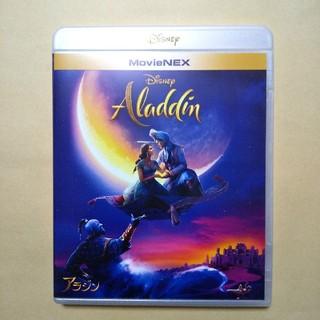 Disney - 新品未再生 アラジン 実写版 Blu-ray ブルーレイ 純正ケースつき