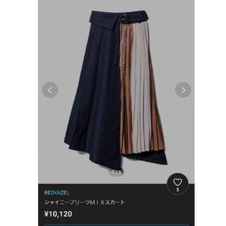 REDYAZEL - シャイニープリーツ切り替えスカート