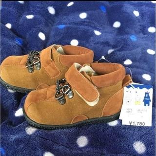 フタフタ(futafuta)の珊瑚様専用☆ベビーブーツ(ブーツ)