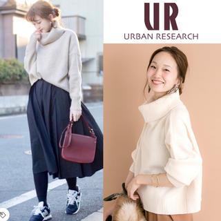 URBAN RESEARCH - 美品*アーバンリサーチ 袖ボリュームニット 定価10800円 ホワイト