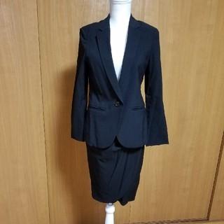 ニジュウサンク(23区)の23区スカートスーツ ブラック(スーツ)