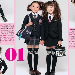 ロニィ(RONI)のRONI♡卒園入学スーツ(ドレス/フォーマル)