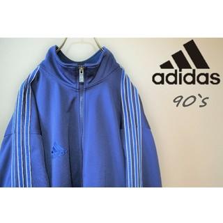 adidas - アディダス 80年代 万国旗タグ ジャージ ヴィンテージ  青 メンズ アウター