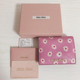 ミュウミュウ(miumiu)のmiumiu  ୨୧ デイジー柄 二つ折り財布 ୨୧    (財布)