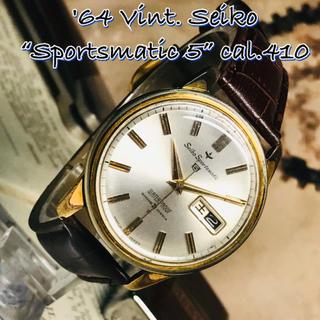 セイコー(SEIKO)の'64 Vint. セイコー スポーツマチック5 OH済 自動巻 ゴールド(腕時計(アナログ))