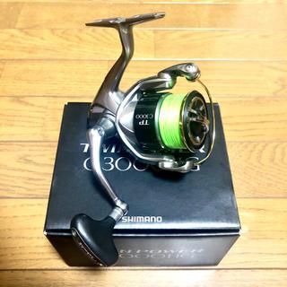 SHIMANO - 15ツインパワー c3000hg