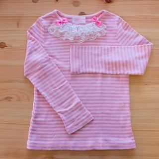 Shirley Temple - ★シャーリーテンプル★レースが可愛いピンクボーダーの長袖カットソー 110サイズ