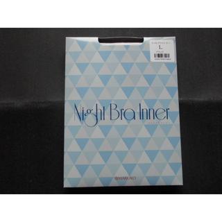 MARUKO - マルコ ナイトブラインナー Lサイズ ブラック