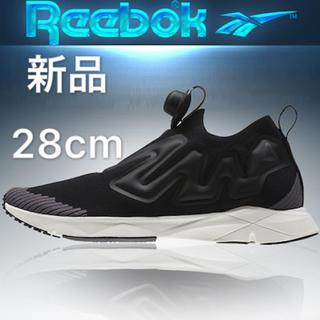リーボック(Reebok)の処分価格 新品28cm Reebok リーボック ポンプ シュプリーム(スニーカー)