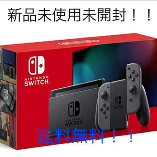 Nintendo Switch - 新型Nintendo Switch Joy-Con グレー新品未使用未開封