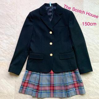 ザスコッチハウス(THE SCOTCH HOUSE)の150cm The Scotch House ジャケット スカート 面接 卒服(ドレス/フォーマル)