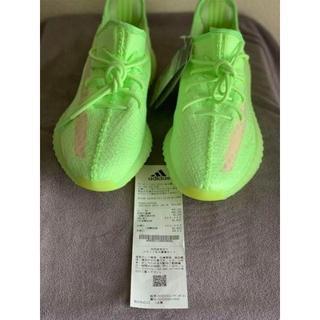 アディダス(adidas)の29.0 EG5293 YEEZY BOOST 350 V2 GID(スニーカー)