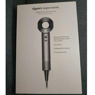 Dyson - Dyson supersonic ダイソン ドライヤー スーパーソニック 未開封