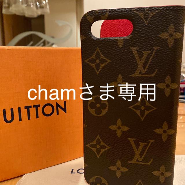 マイ メロディ iphone8 ケース | LOUIS VUITTON - 美品 LOUIS VUITTON iPhone8plusスマホケースの通販