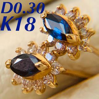 ジュエリーマキ - k18  ジュエリーマキ マーキスカット ダイヤモンドピアス